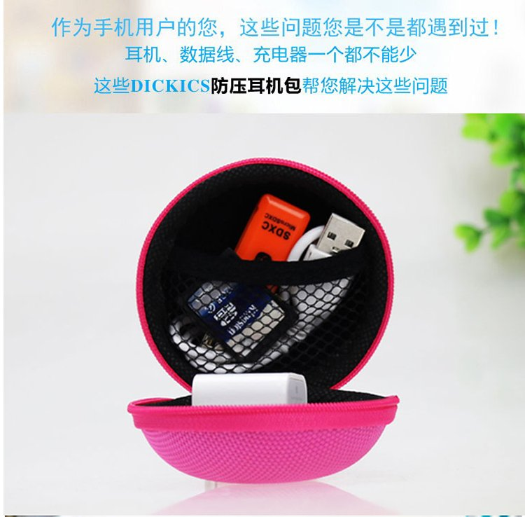 Dark Pink cable storage box package portable compression bag
