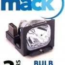 UP TO 2 LAMPS PRICED 0$-$249 EXTENDED WARRANTY IS $129