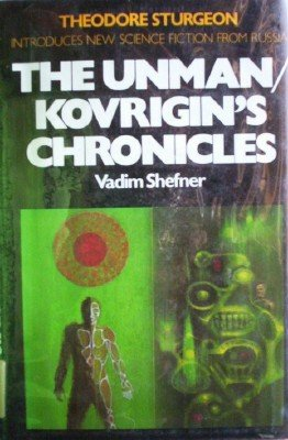 The Unman/Kovrigin's Chronicles by Sturgeon, Theodore