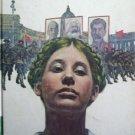 The Awakening Kyra Petrovskaya Wayne (HB 1972 G)