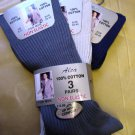 3 PAIRS MENS BOYS SOCKS 100% COTTON NON ELASTIC BLUE GREY BEIGE UK 6-11 UK 39-45