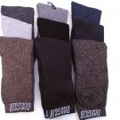 3 PAIRS MENS BOYS COTTON RICH HIKE WALKING WORK SOCKS ONE SIZE