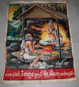 Antique Asian Original Old Cambodian Buddhist Oil Canvas Painting #5