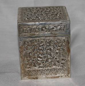 Asian Silver Designed Box