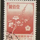 China-Formosa - Scott # 2156e Used (Item # EC-14)
