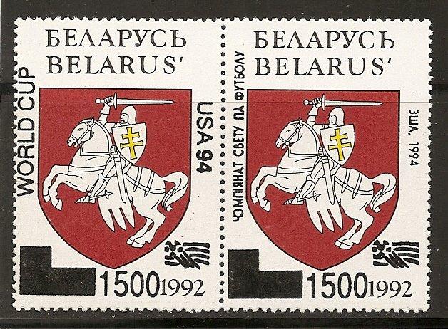 Belarus - Scott # 62a MNH (Item # EC-31)