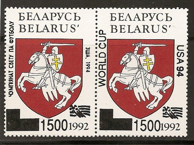 Belarus - Scott # 62a MNH (Item # EC-32)