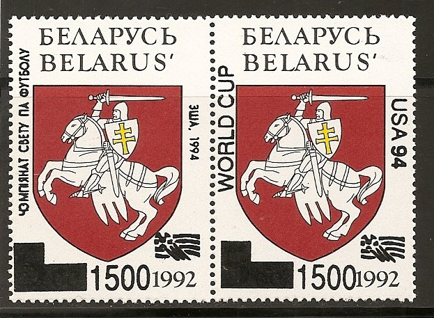 Belarus - Scott # 62a MNH (Item # EC-33)