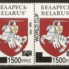 Belarus - Scott # 62a MNH (Item # EC-35)