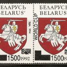 Belarus - Scott # 62a MNH (Item # EC-36)