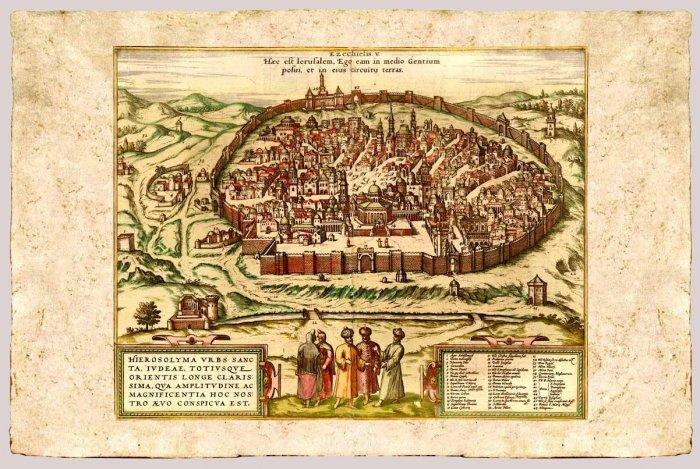 Jerusalem the Holy City by Franz Hogenberg, 1657