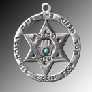 "Beautifully Handmade ""10 Sephirot"" Pendant #70501"