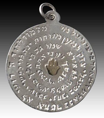 Gorgeous Handcrafted A Psalm of David Pendant #30001