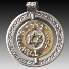"Amazing ""Priestly Blessing"" Pendant  #80021"