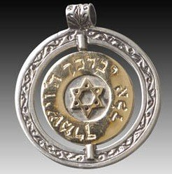 Amazing �Priestly Blessing� Pendant  #80021
