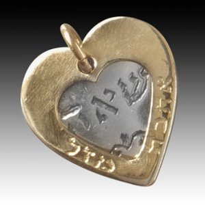 Unique Kabalistic Pendant For Love #70032