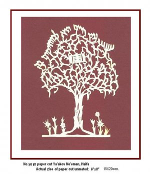 Remarkable �Tree of Life� #50