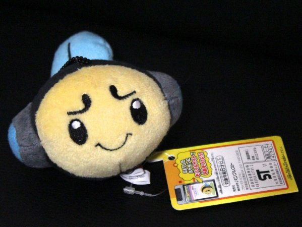 Best Wishes Banpresto Tympole Pokemon Plush Toy Doll NEW! + Free Card!