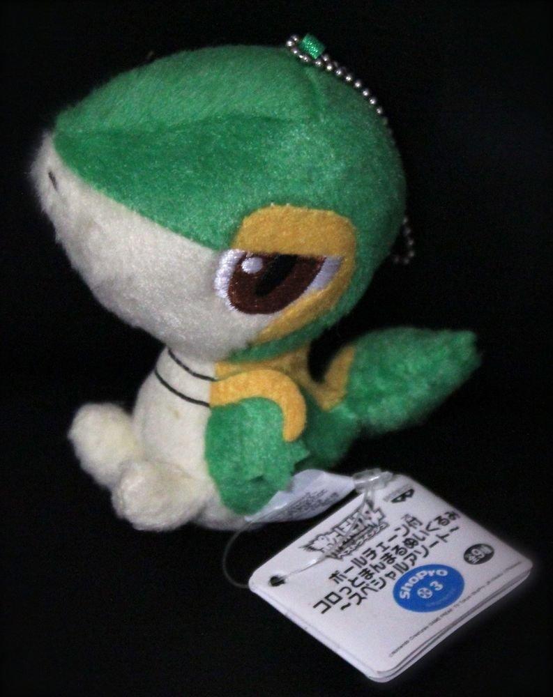 Best Wishes Banpresto Snivy Pokemon Plush Toy Doll NEW! + Free Card!