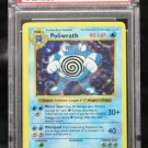 Pokemon Card Shadowless Poliwrath 13/102 Base Set PSA Graded 6 Excellent/Mint!
