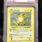 Pokemon Card Shadowless Raichu 14/102 Base Set PSA Graded 7 Near Mint!