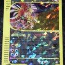 Crystal Ho Oh 11/12 Holofoil Skyridge Box Topper Jumbo Pokemon Card +BONUS!