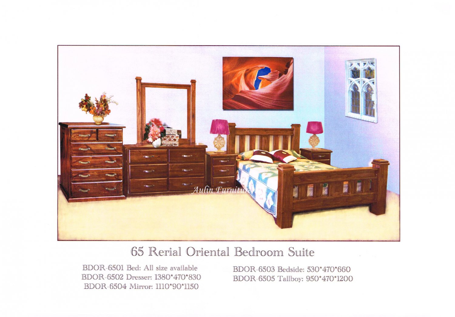 Rerial Oriental 5 pcs Queen Bedroom Suite