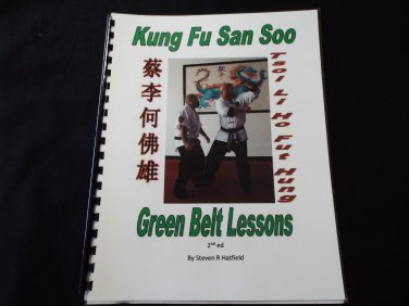 San Soo Kung Fu Green Belt Lesson Book - Over 230 Illustrations!