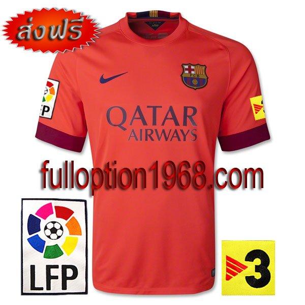 NEW 14-15 Barcelona Away Big LFP+TV3 Patch Soccer Football Shirt Jersey