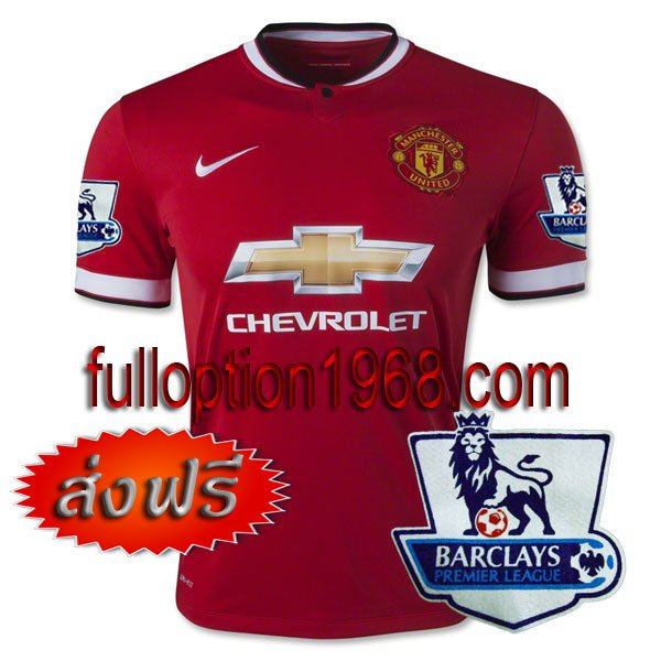 NEW 14-15 Manchester United Home Premier League Patch Soccer Football Shirt Jersey