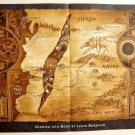 Rare SHADOW AND BONE Promo Map / Poster - LEIGH BARDUGO - SDCC 2012 Comic Con