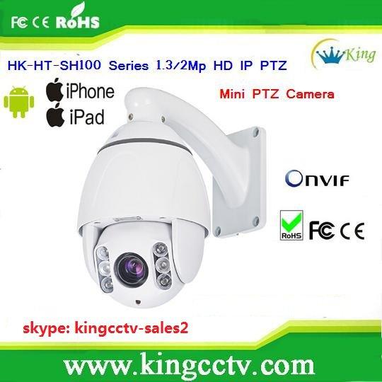 720p IP Camera PTZ HK-Ht-Sh100-720p 1.3 Megapixel Full HD PTZ Camera HD 720p/1.3m IR IP PTZ Camera