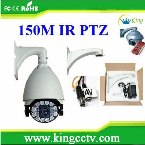 700tvl 960h PTZ High Speed Dome Cameras HK-Gis8277 Camera CCTV PTZ