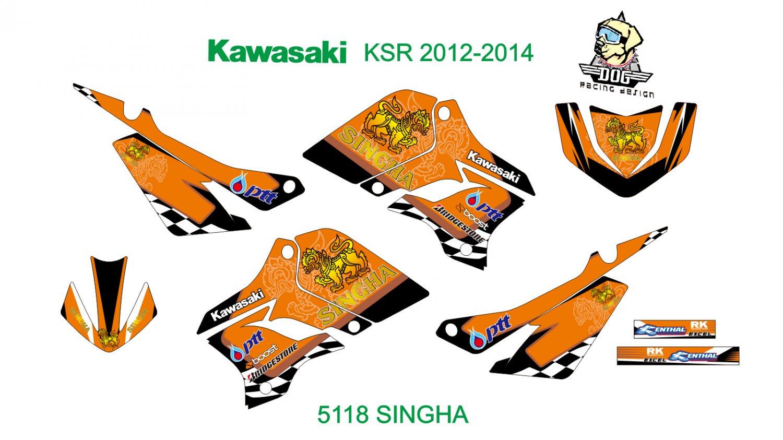 KAWASAKI KSR 2012-2014 GRAPHIC DECAL KIT CODE.5118