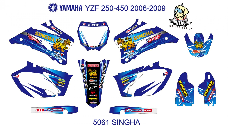 YAMAHA YZF 250-450 2006-2009 GRAPHIC DECAL KIT CODE.5061