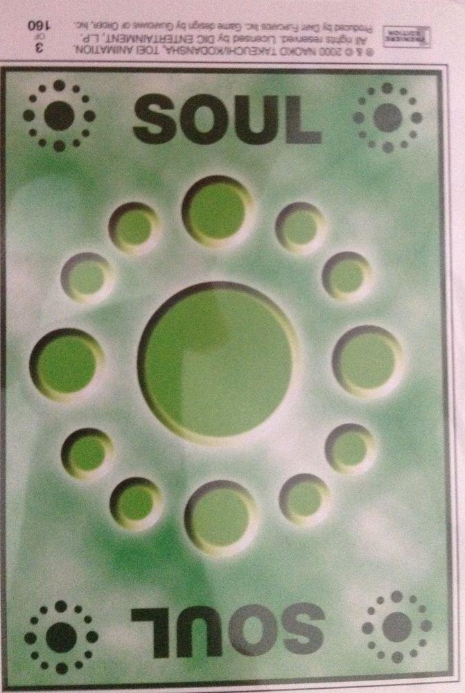 SAILOR MOON TRADING CARD ( SOUL )