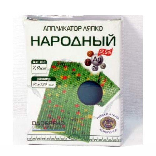 "LYAPKO APPLICATOR Pad Rug ""POPULAR"". 95 X 320 mm. Acupuncture massager."