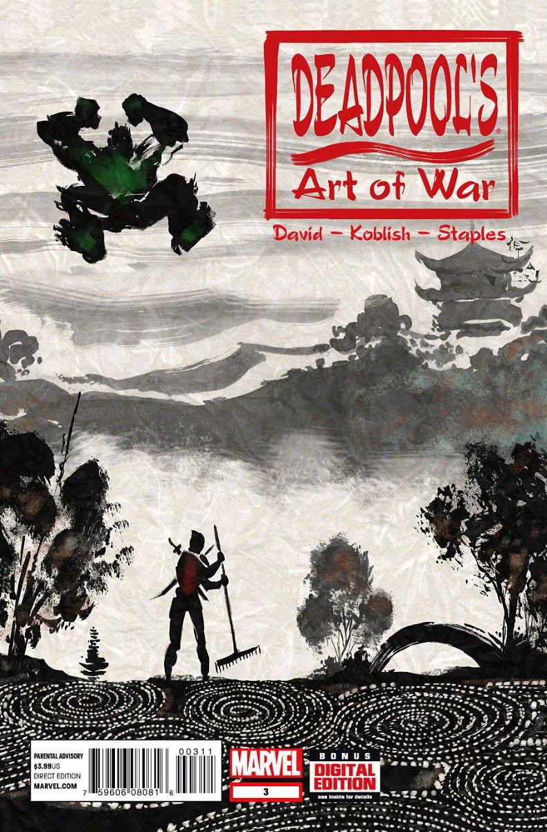DEADPOOL'S ART OF WAR # 3