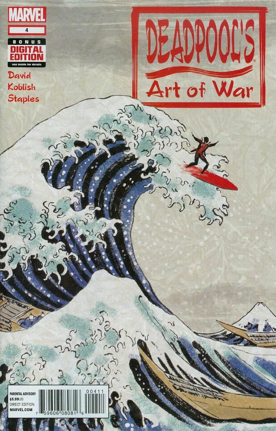 DEADPOOL'S ART OF WAR #4