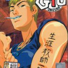 DVD ANIME GTO GREAT TEACHER ONIZUKA Vol.1-43End