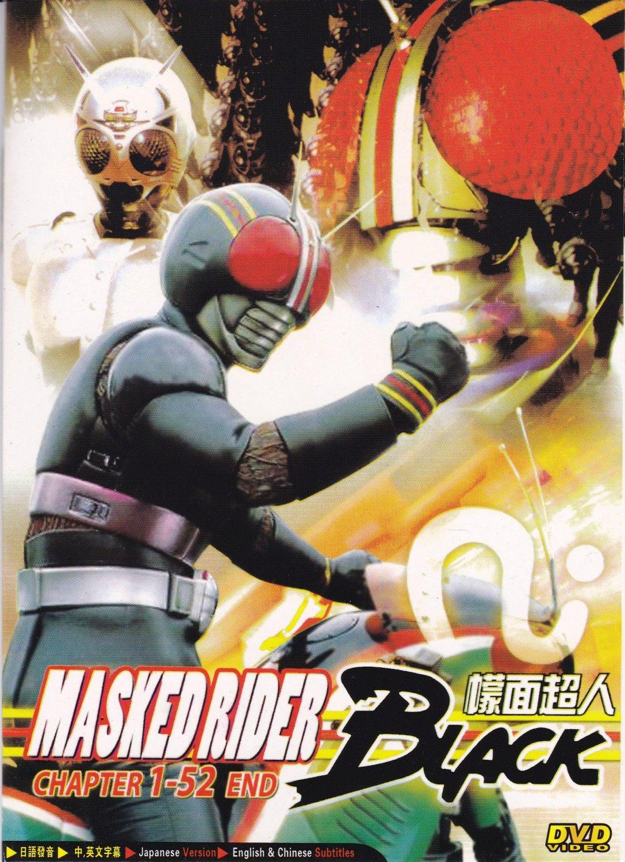 DVD KAMEN MASKED RIDER BLACK Vol.1-52End