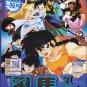 DVD JAPANESE ANIME RANMA 1/2 Vol.1-161End Complete TV Series Cantonese Audio