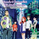 DVD ANIME Ano Hi Mita Hana no Namae O Bakutachi Wa Mada Shirana Movie Region All