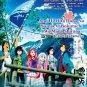 DVD ANIME Ano Hi Mita Hana no Namae O Bakutachi Wa Mada Shirana Movie Region All