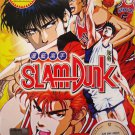 DVD ANIME SLAM DUNK Complete Box Set Vol.1-101End 4DVD
