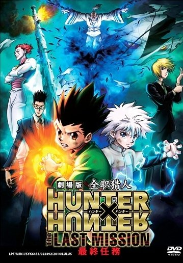 DVD ANIME HUNTER X HUNTER The Last Mission Movie