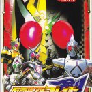 DVD KAMEN MASKED RIDER BLADE Vol.1-49End + Movie