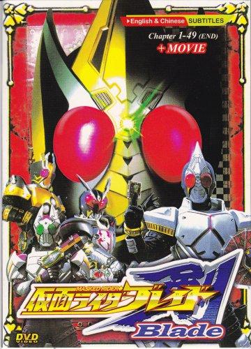 DVD KAMEN MASKED RIDER BLADE Vol.1-49End + Movie
