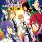 DVD ANIME KAMIGAMI NO ASOBI! Ludere Deorum Vol.1-12End