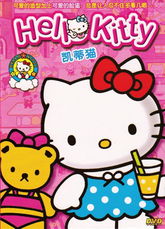 DVD ANIME HELLO KITTY 20 Episodes Chinese Version Cartoon Region All Kitty White